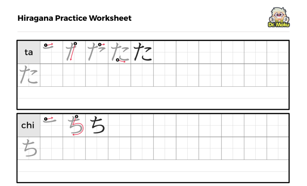 Hiragana Writing Practice Sheets Pdf Printables