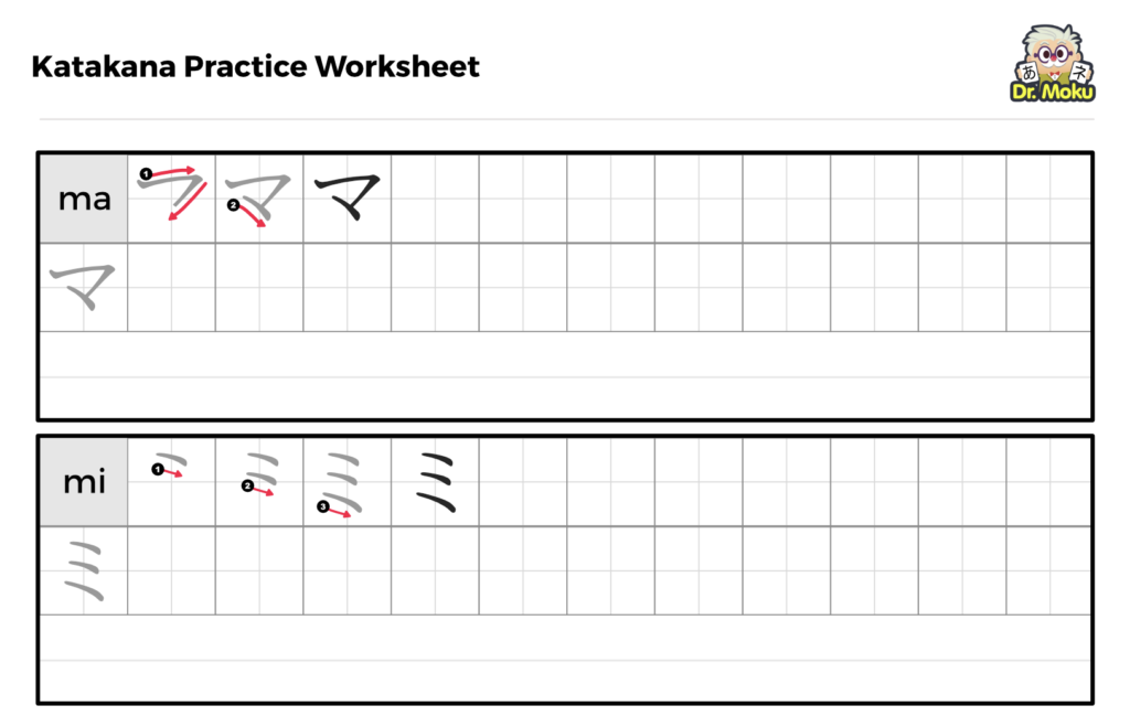 Katakana Writing Practice Sheets - Printable Pdf Worksheets To Practice  Writing Japanese Katakana