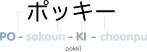 soukoun japanese example